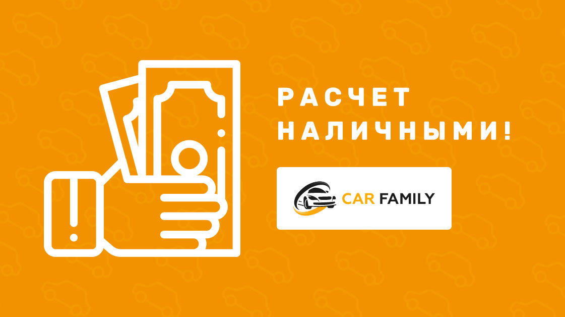 Срочный выкуп недвижимости в СПб