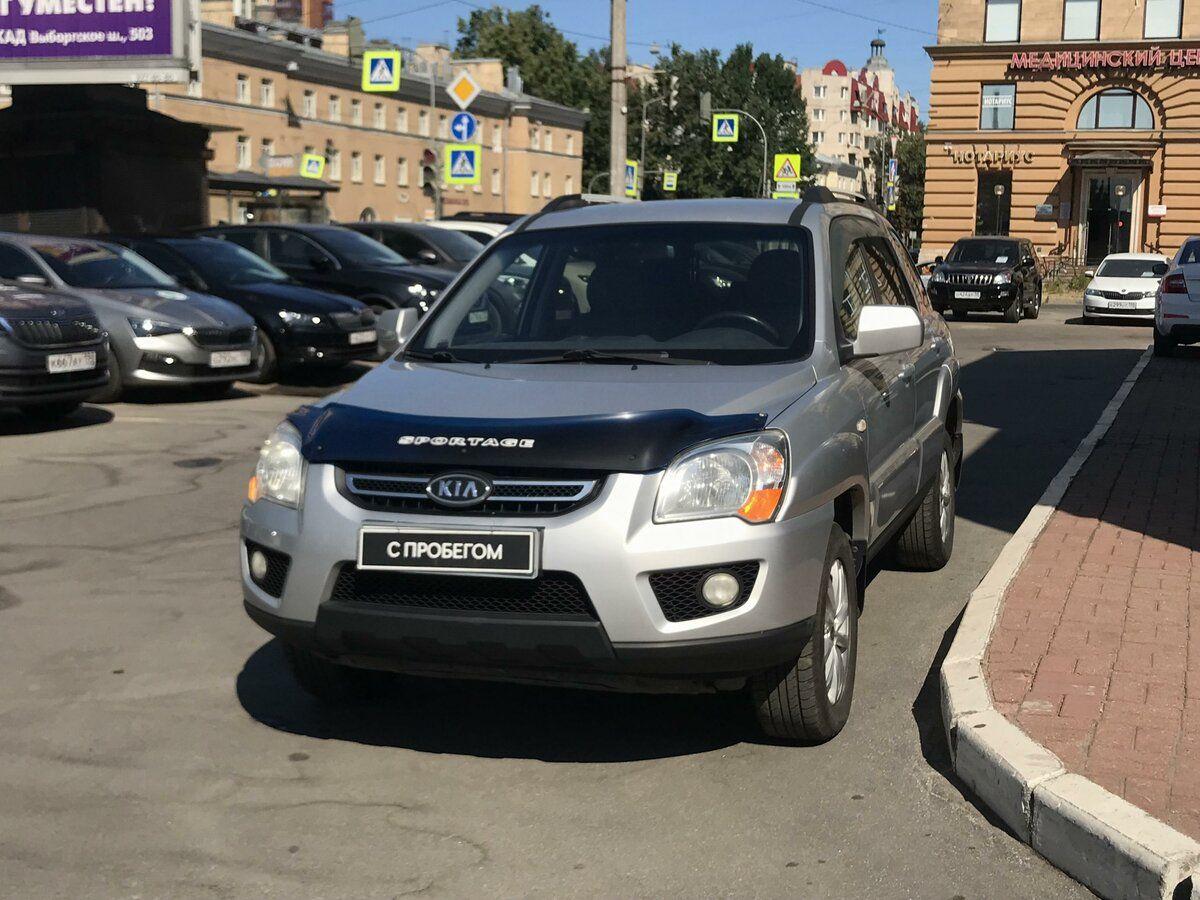 выкуп kia в СПб
